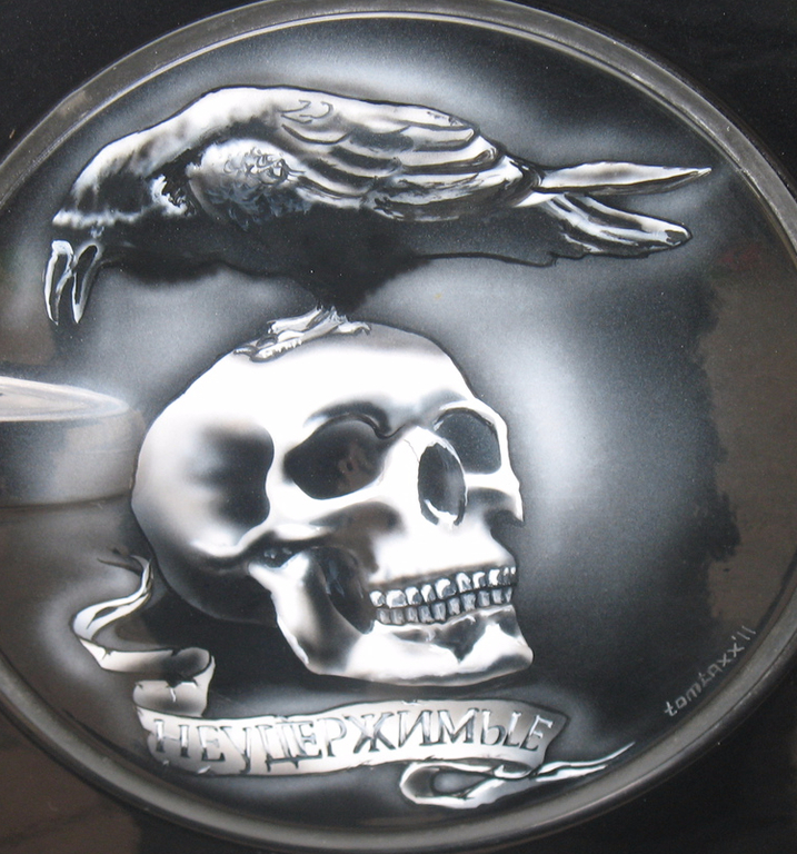 Toxx Airbrush Metall Home